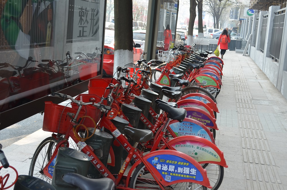 The public bikes, small and reliable